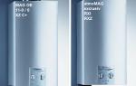 Газовые колонки vaillant: отзывы, обзор моделей, характеристики