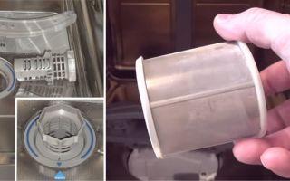 Как почистить фильтр в посудомоечной машине от засора