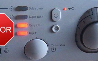 Что означают коды ошибок стиральной машины fagor