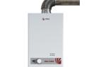 Турбированные газовые колонки: как работают без дымохода
