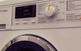 Коды ошибок стиральной машины miele (миле) – что делать
