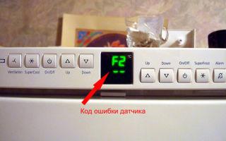 Ошибки холодильника либхер: как исправить