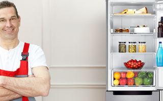 Ремонт холодильников в старой купавне на дому. 0 руб вызов мастера!