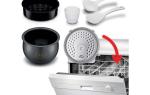 Можно ли мыть мультиварку в посудомоечной машине