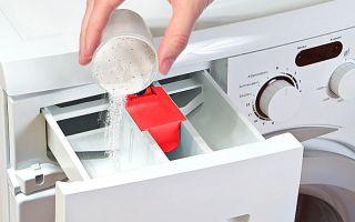 Сколько нужно засыпать порошка в стиральную машину