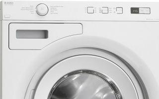 Неисправности стиральных машин аско — как бороться