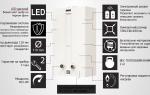 Газовые колонки занусси: отзывы, обзор моделей, характеристики