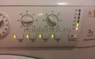 На стиральной машине мигают все индикаторы — что делать