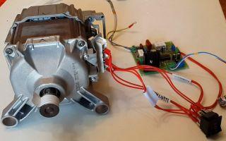 Как подключить двигатель стиральной машины своими руками