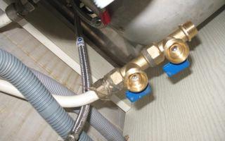 Кран для посудомоечной машины и подключение к водопроводу