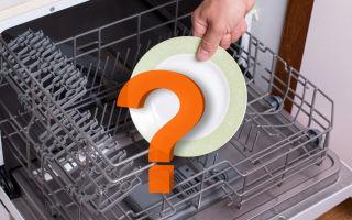 Посудомоечная машина gota: плюсы и минусы