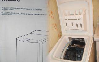 Неисправности стиральных машин mabe – как устранить самостоятельно