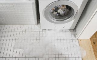 Как защитить стиральную машину от протечек своими руками