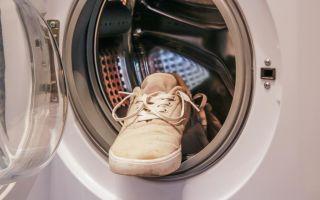 Как стирать обувь в стиральной машине — правила и советы
