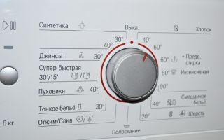Стиральная машина не переключает режимы стирки — что делать