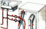 Можно ли подключить стиральную машину к горячей воде