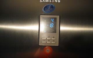 На холодильнике мигает h на дисплее, что делать?