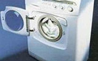 Неисправности в стиральной машинки зероватт