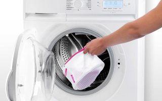 Зачем нужны мешки для стирки в стиральной машине