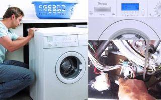 Как устранить неисправности стиральных машин ардо