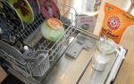 Моющие средства для посудомоечной машины своими руками — рецепты