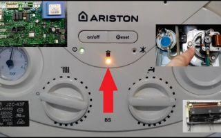 Ошибки котла аристон, неисправности и ремонт своими руками