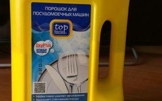 Порошок для посудомоечной машины — обзор, отзывы