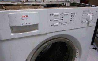 Неисправности стиральных машин аег — ремонт своими руками