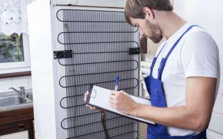 Ремонт холодильников во фрязино на дому. 0 руб вызов мастера!