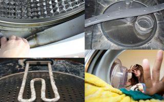 Как убрать запах бензина из стиральной машины — советы