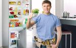 Ремонт холодильников в ногинске на дому. 0 руб вызов мастера!