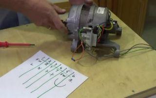 Как проверить коллекторный двигатель стиральной машины самостоятельно