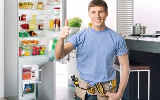 Ремонт холодильников в московском на дому. 0 руб вызов мастера!