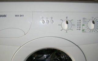 Что делать при неисправности стиральной машины боманн