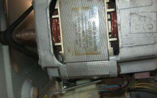 Мощность двигателя стиральной машины – как выбрать