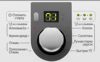 Как заменить сливной шланг в стиральной машине своими руками