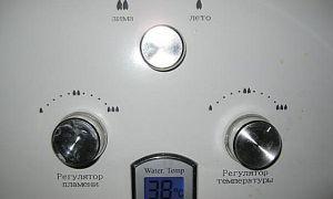 Как настроить колонку: регулировать газ, температуру воды