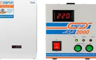 Стабилизатор для посудомоечной машины — как выбрать