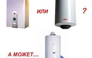 Газовая колонка или водонагреватель: что лучше, что выбрать