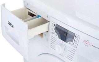 Обзор стиральных машин атлант – как выбрать