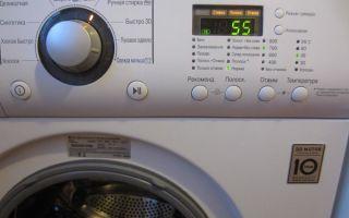 Как стирать шерстяные вещи в стиральной машине, чтобы они не сели