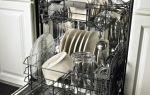 Как загружать посуду в посудомоечную машину правильно