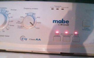 Что означают коды ошибок стиральных машин mabe