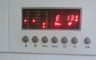 Коды ошибок стиральных машин neff (нефф) — значение