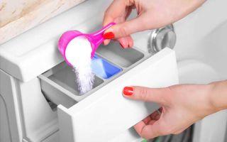 Как правильно пользоваться антинакипином и почистить стиральную машину