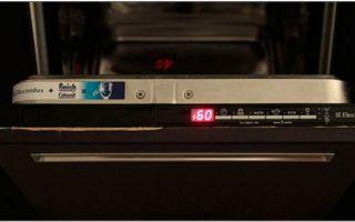 Ошибка i30 в посудомоечной машине электролюкс — что делать