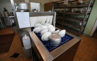 Что такое посудомоечная машина мму