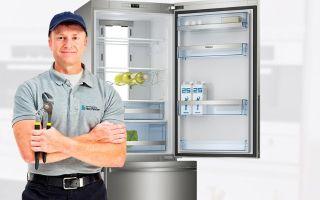 Ремонт холодильников в свердловском на дому. 0 руб вызов мастера!