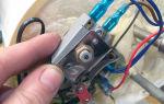 Терморегулятор для водонагревателя: как отремонтировать или заменить