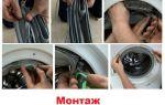 Как правильно снять резинку со стиральной машины своими руками